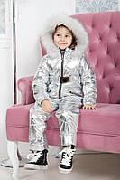 Зимний детский стеганый серебристый комбинезон для прогулок, серия мама и дочка