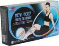 Обруч массажный New Body Health Hoop 1.1 кг / Хула-хуп
