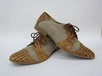 Обувь из конопли, hempshoes. Туфли мужские «Модус»