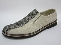"""Туфли мужские из конопли """"Комфорт-орнамент черный"""" на резинке"""