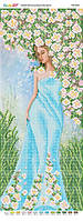 Схема для вишивки бісером Дівчина весна
