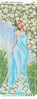 Схема для вышивки бисером Девушка весна