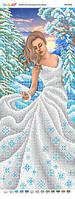 Схема для вишивки бісером Дівчина зима