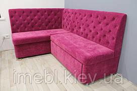 Рожевий диванчик зі спальним місцем на кухню