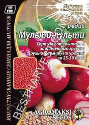 Семена редиса «Мульти Пульти» 15 гр, инкрустированные