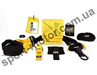 Петли подвесные тренировочные HOME Suspension Training Kit