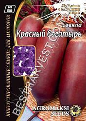 Семена свеклы «Красный Богатырь» 20 г, инкрустированные