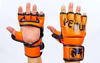 Перчатки для смешенных единоборств и MMA VENUM FLEX оранжевые