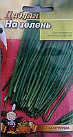 Семена лука «На зелень» 2 гр