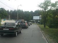 Наружная реклама Бортничи