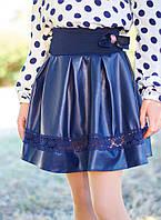 Кожаная юбка с перфорацией Людмила р 122-134 темно-синяя