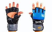 Перчатки для смешанных единоборств MMA кожаные MATSA ME-2010-B (синий-черный)