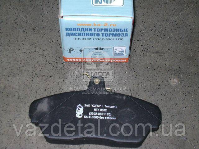 Колодки тормозная передняя Газель газ (KA-2)