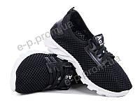 Кроссовки детские Active (08-17-08 черный) | 8 пар (Код 31451)