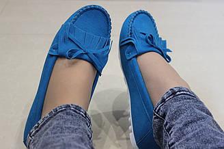 Женские мокасины синего цвета размер 36