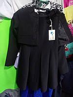Школьный костюм для девочки 116-134 черные синии