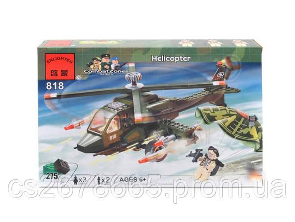 """Конструктор Brick 818 """"Военный вертолет"""", 275 дет"""