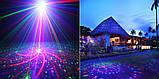 Лазерный проектор RGB 8в1  3 цвета + пульт, фото 3