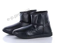 Угги мужские Active (03-M black) | 8 пар (Код 74266)