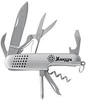 Карманный нож 8 в 1 (260010020)