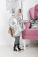 """Стильная детская курточка """" Kids Silver """" Dress Code"""