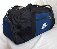 Дорожная сумка через плечо с отделом для обуви спортивная Найк 53х28х26см