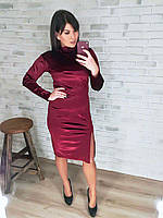 """Стильное платье для пышных дам """" Бархат """" Dress Code, фото 1"""