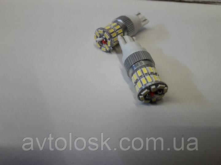 Світлодіодна лампа Т-10 36 SMD .12/24 вольт.Обманка.