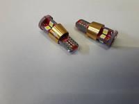 Лампа Т-10 светодиодная .12 SMD Samsung .12/24в.Обманка.