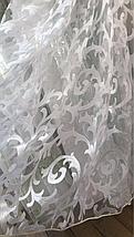 Тюль органза оптом Зимний сон JH-42, фото 3