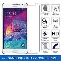Защитное стекло Glass для Samsung Galaxy Core Prime G360