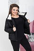 Черная короткая теплая куртка  48-50 , 52-54рр