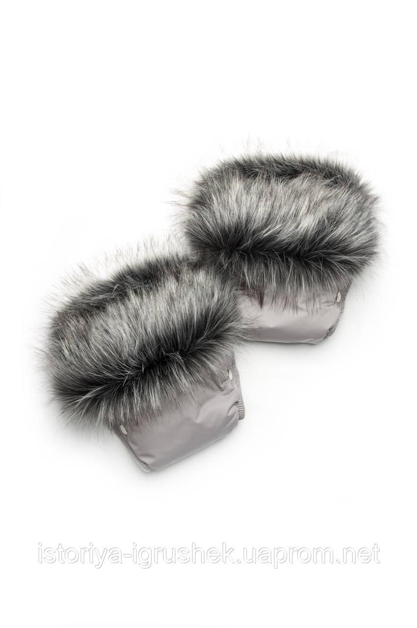 Рукавички для мамы на коляску с мехом (серый + чернобурка)