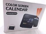 Часы-календарь DS-8190 с проектором, фото 4