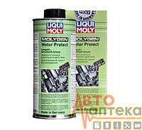 Долговременная защита от износа Liqui Moly MOLYGEN MOTOR PROTECT 0,5л (9050)
