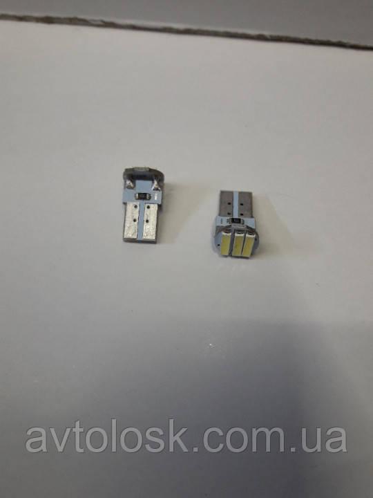 Светодиодная лампа T-10 3SMD 7014 Canbus.12 вольт.