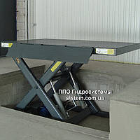 Ножничный подъемный стол