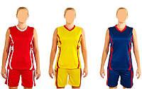 Форма баскетбольная женская Atlanta 1101 (баскетбольная форма): 3 цветов, размер M