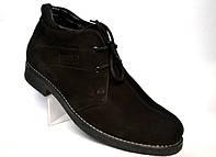 Зручні шкіряні зимові черевики на хутрі для чоловіків. Купити в інтернет магазині Badden.com.ua Tel: +380994847179