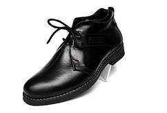 Удобные кожаные зимние ботинки на меху для мужчин. Купить в интернет магазине Badden.com.ua Tel: +380994847179