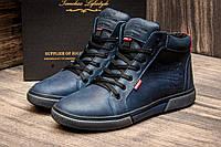 Ботинки мужские зимние Wrangler, 3993-2 (реплика)