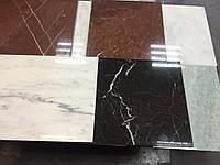 Мрамор Дешево!  В продаже мраморные слябы (Италия, Испания, Индия, Пакистан). Мраморная плитка (Италия)