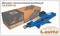 Домкрат механический ромбовый Lavita 1 т. (110-330 мм) LA 210110