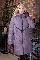Стильная женская демисезонная куртка из плащевки