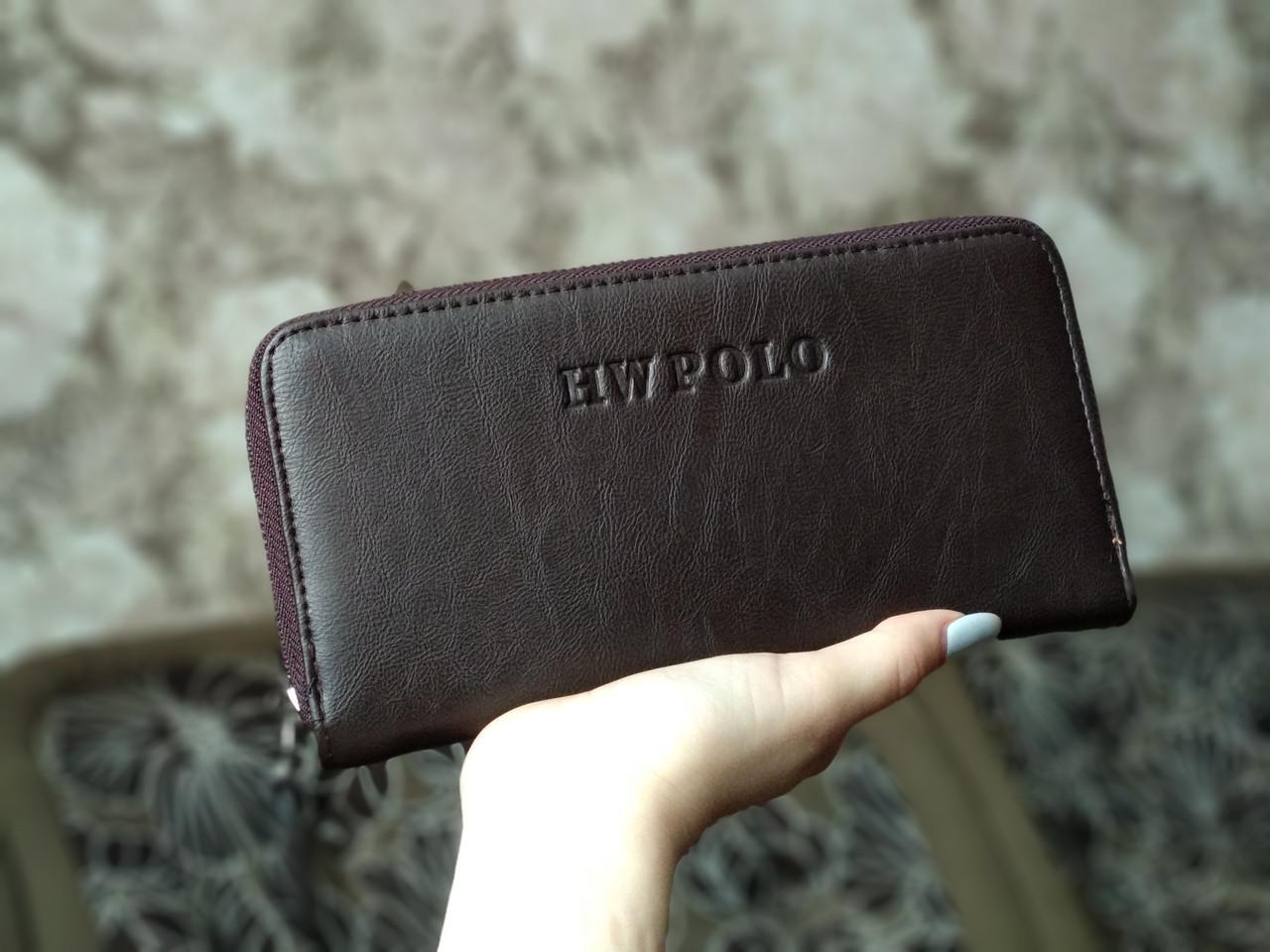 Мужской кошелек/портмоне темно-коричневого цвета