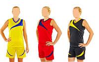 Форма баскетбольная женская Atlanta B103 (баскетбольная форма): 3 цвета, размер M-L