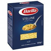 Макароны, Barilla Stelline (№27), 500 грамм