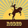 Вибратор Rodeo 19 фаллоимитатор с вращением на присоске , фото 5
