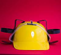 Шлем Любителя пива для мужчины (желтый)
