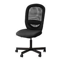 Кресло офисное FLINTAN IKEA
